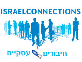 חברת חיבורים ישראליים Logo